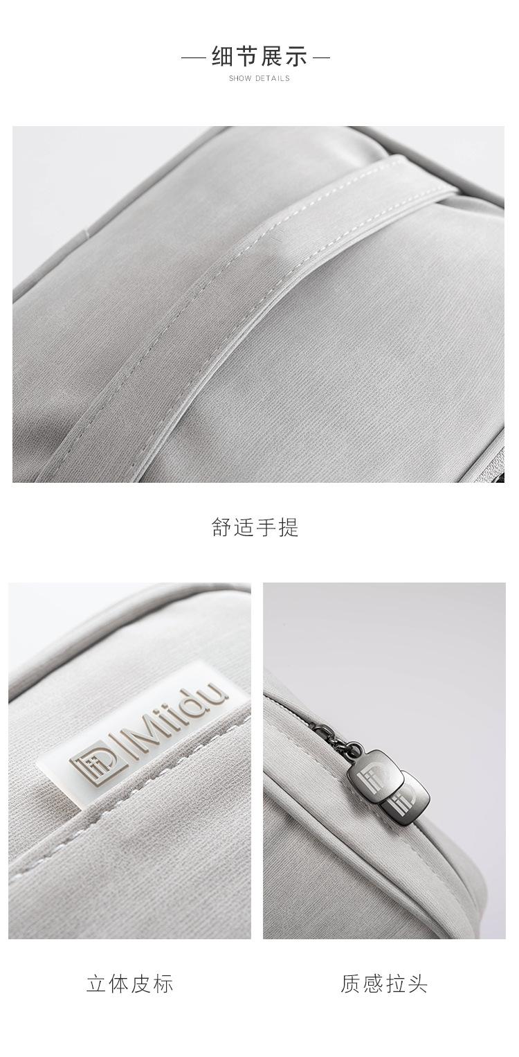 Cosmetic Bag_11.jpg