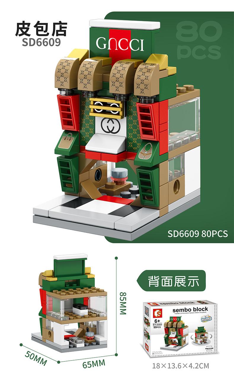SD6600-6615-790_13