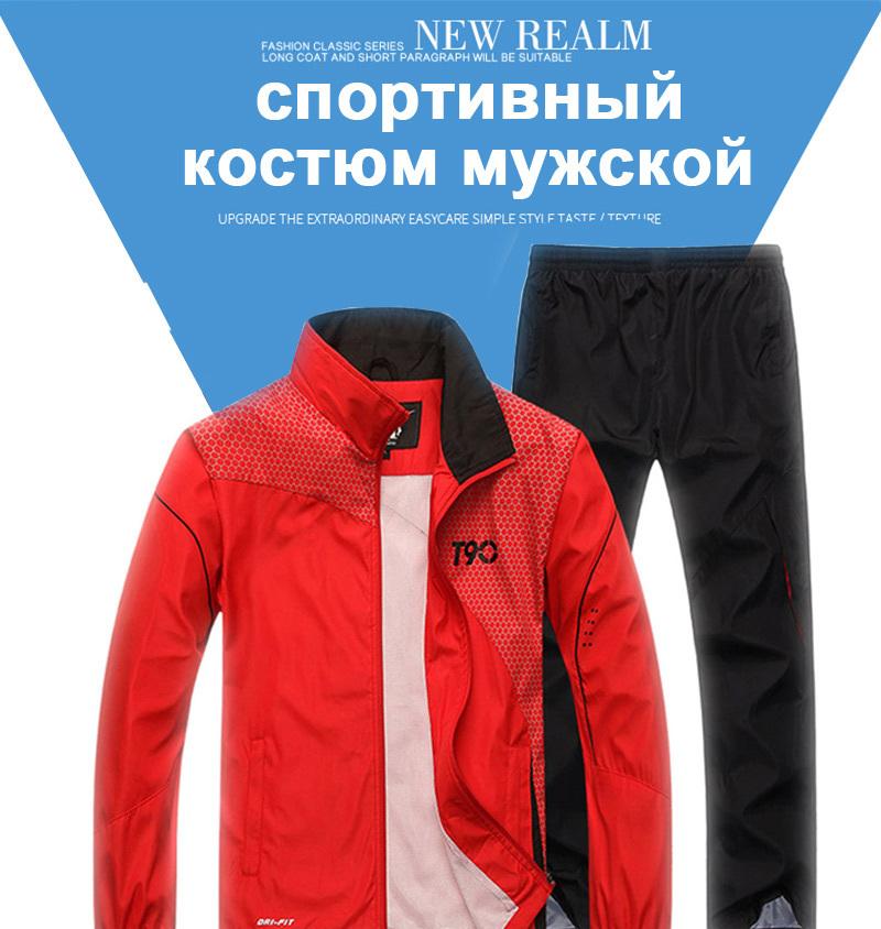 Witkey-Yoga-Pants-Women-High-Waist-Yoga-Leggings-Fitness-Sport-Leggings-Women-Training-Tights-Running-Pants_01