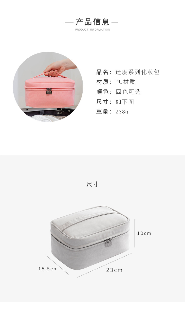 Cosmetic Bag_09.jpg