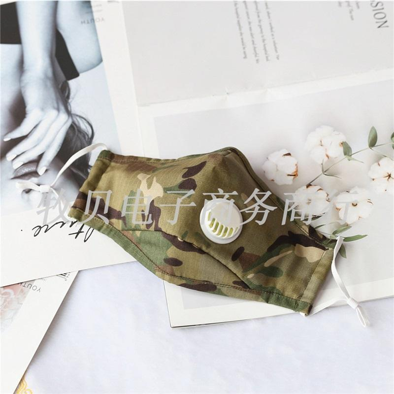 In Stock Cotton Face Masks With Breathing Valve Fshion Camouflage Mouth Cover Dustproof Washable Face Mask Reusable 15 p2