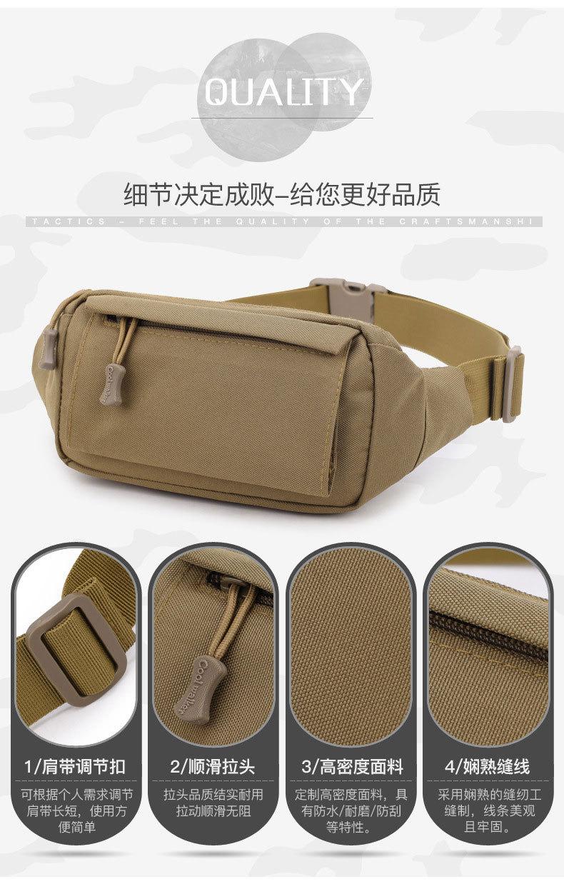 Outdoor Sports Phone Waist Bag
