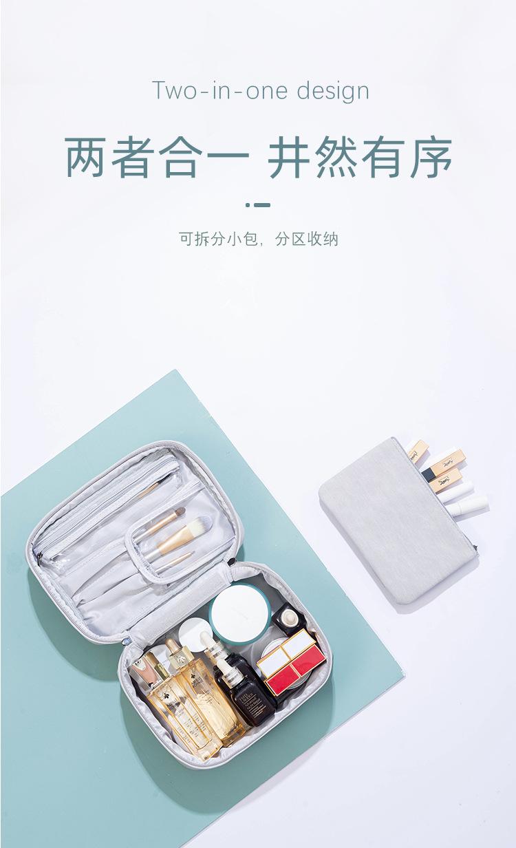Cosmetic Bag_02.jpg