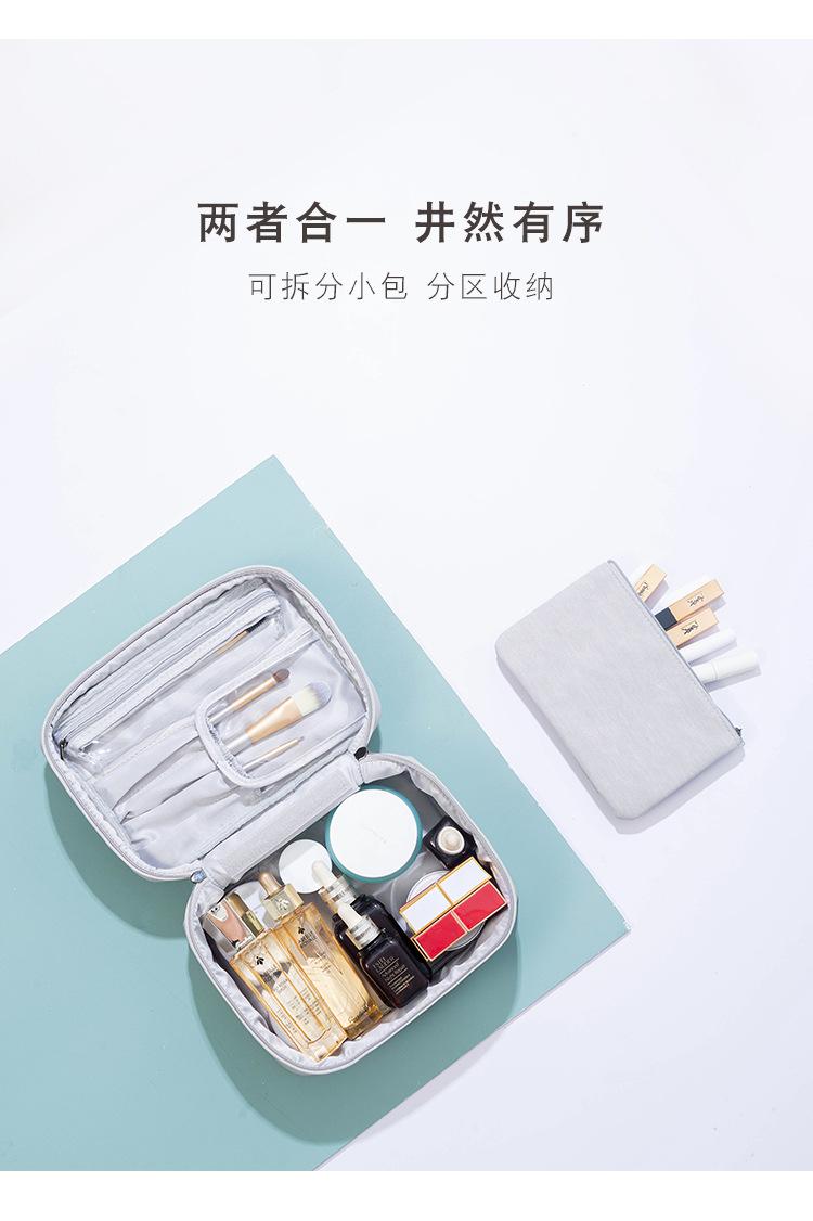 Cosmetic Bag_04.jpg