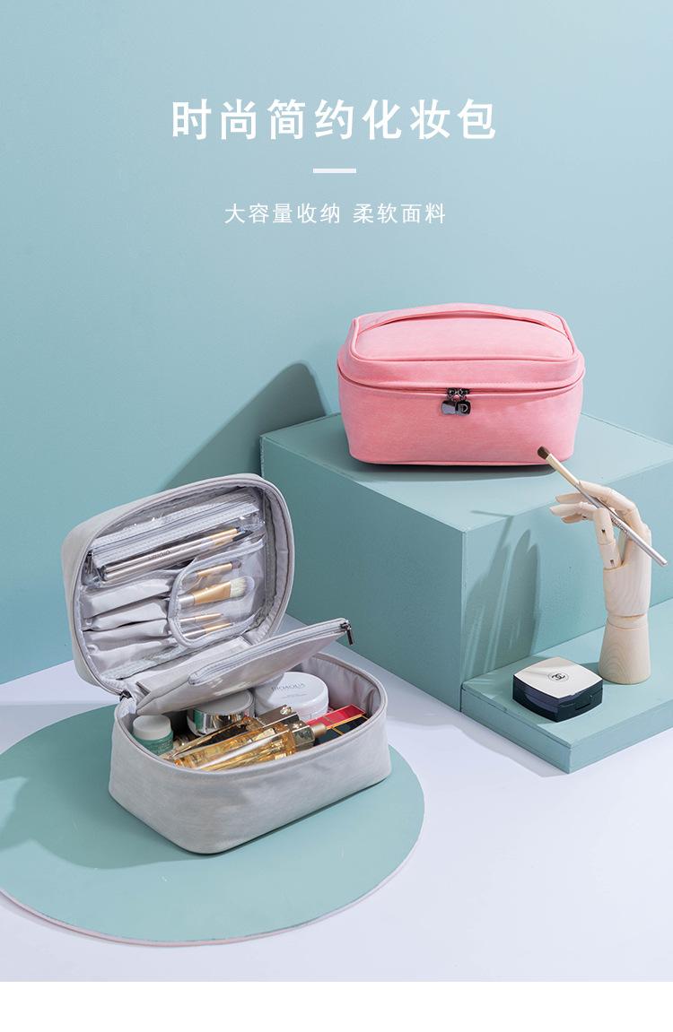 Cosmetic Bag_01.jpg