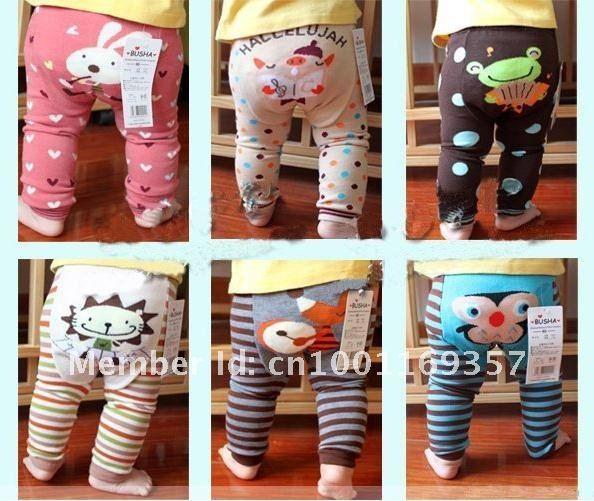 PP Pants 9.jpg