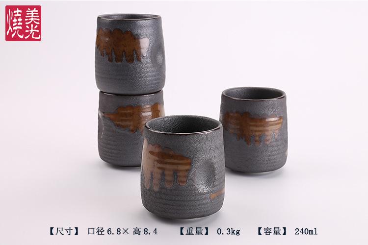 E593-C-04111 (14)