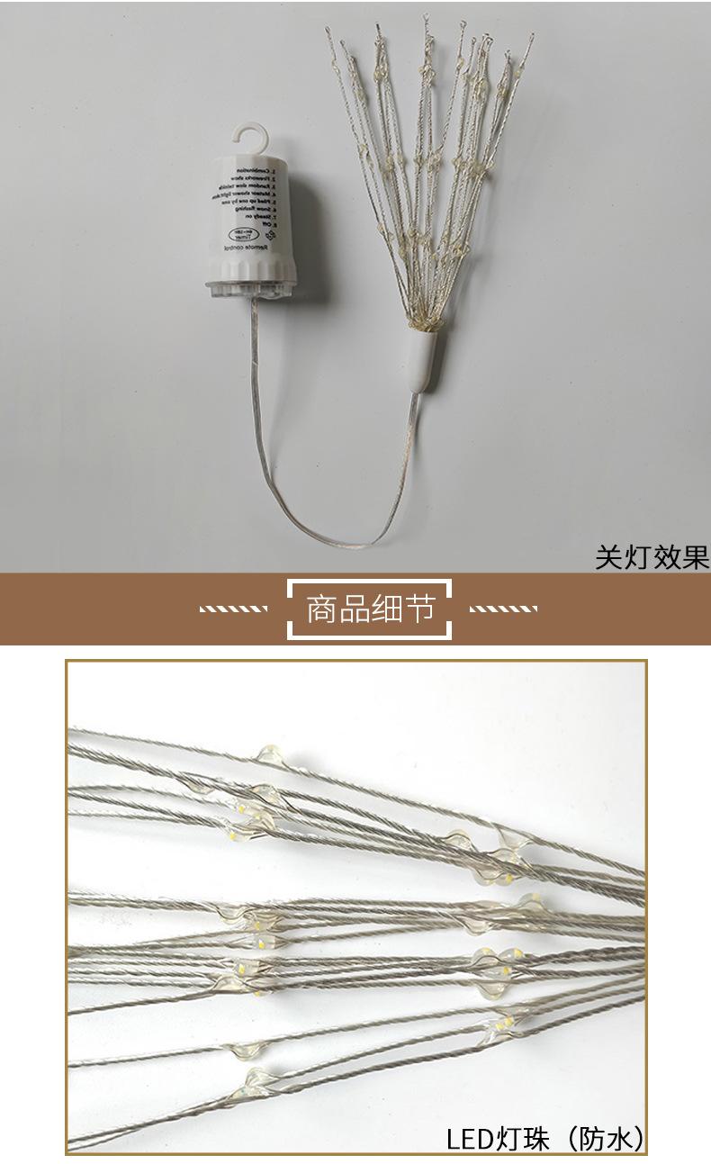Lights(Patent)_03