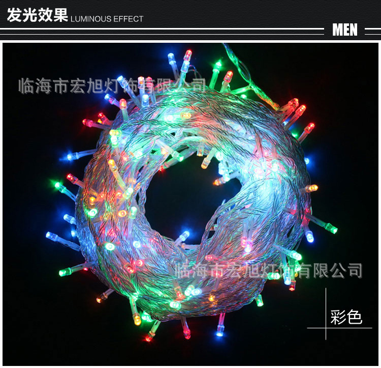 ColorString