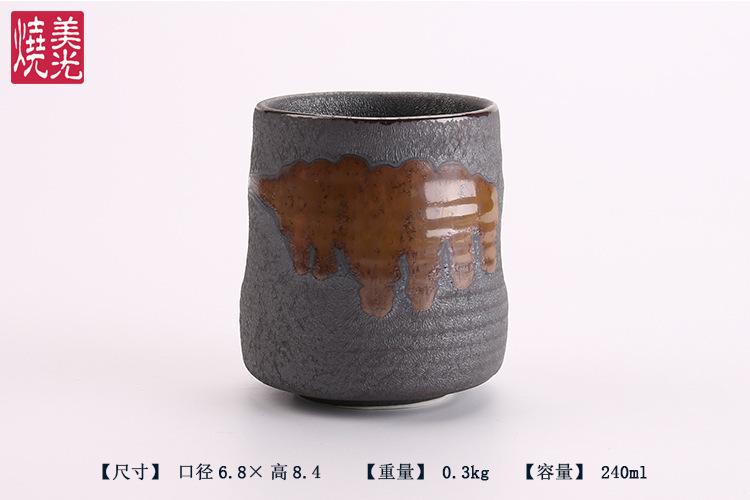 E593-C-04111 (26)