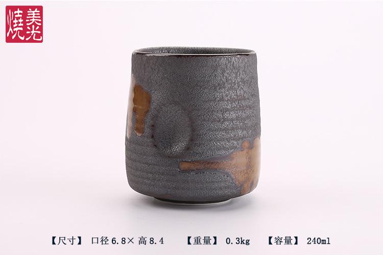 E593-C-04111 (24)