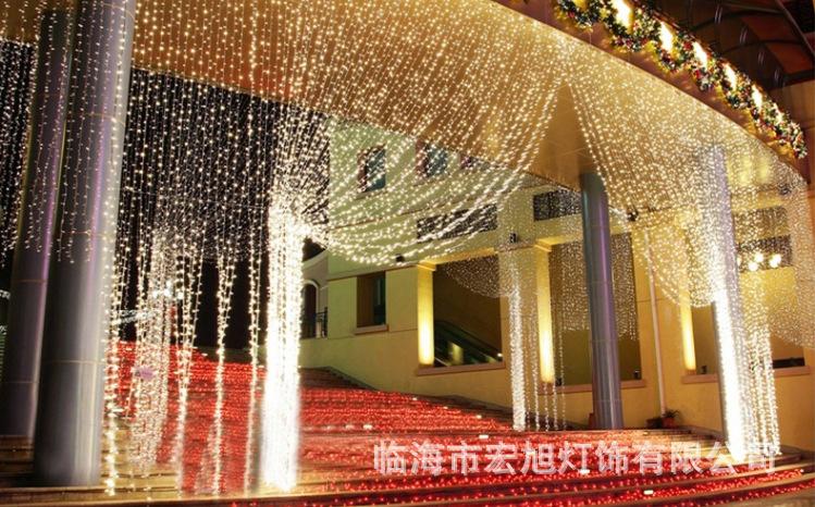 Curtain Lights2