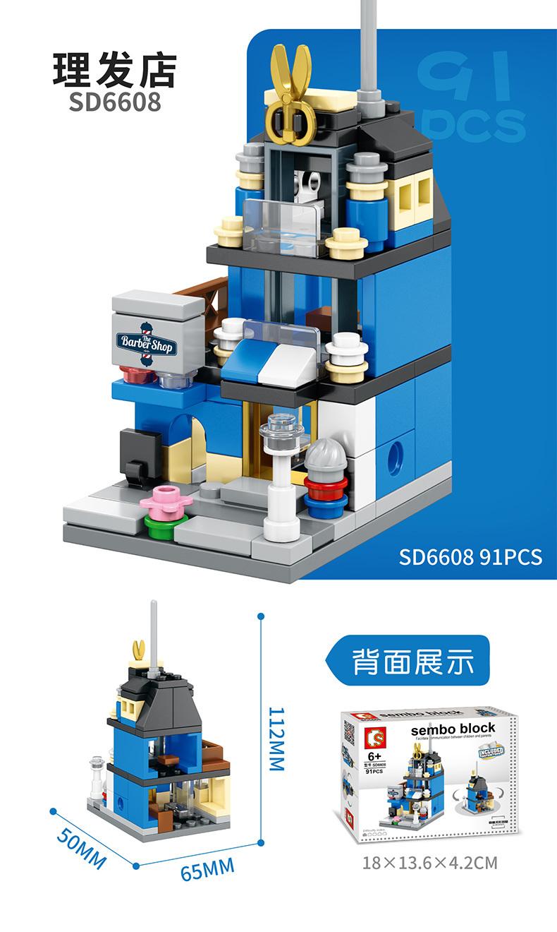 SD6600-6615-790_12