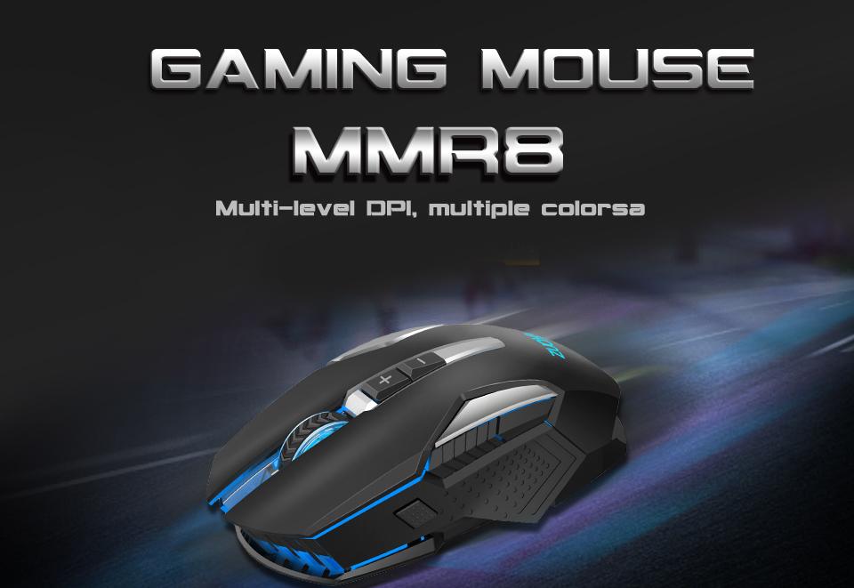 MMR8-1