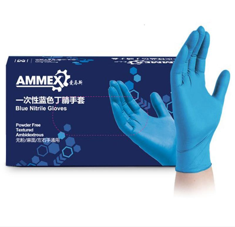 Disposable Safety Gloves Oil Acid Resistant Nitrile Rubber Gloves For Home Food Laboratory Cleaning Use Work Gloves