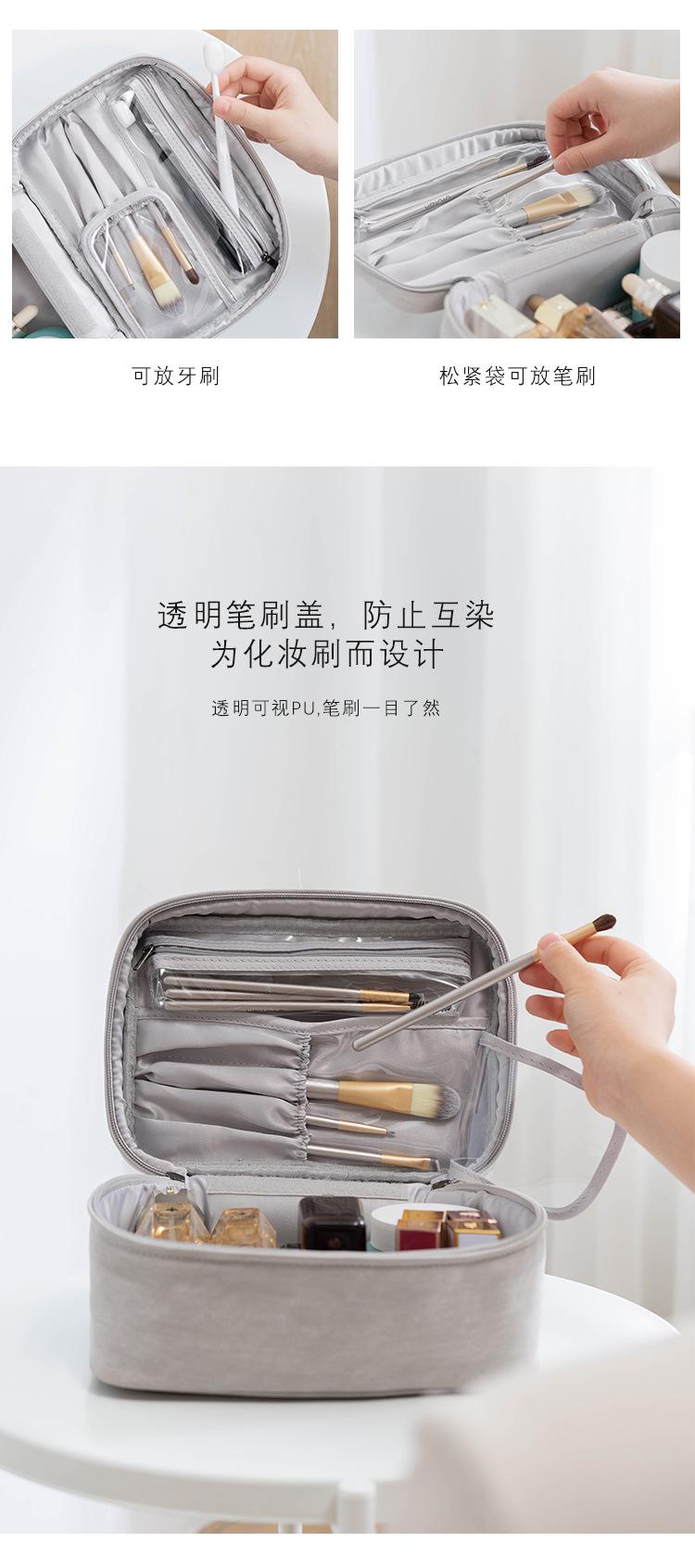 Cosmetic Bag_06.jpg