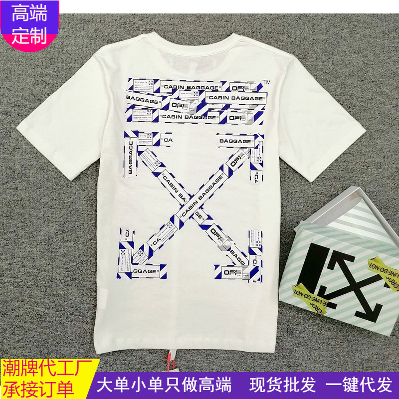High End Gift Box Off Style White 20ss Airport Tape Men's and Women's Short Sleeve T-shirt