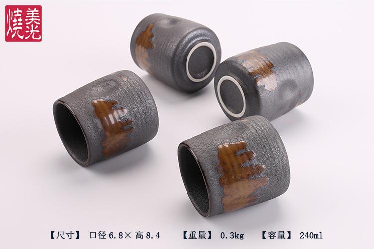 E593-C-04111 (19)