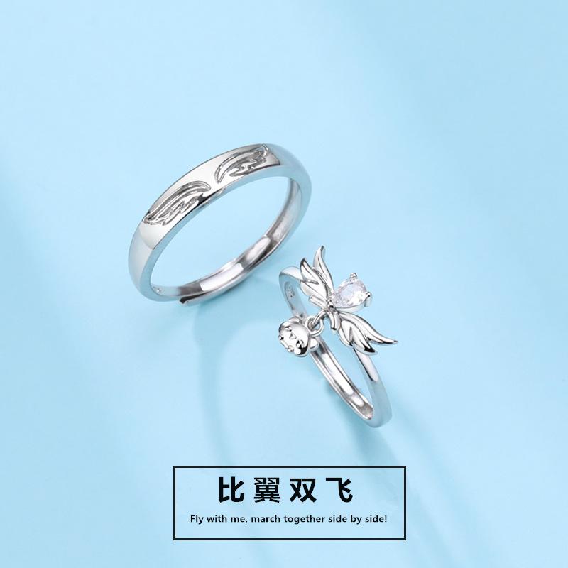 MelagatranS925Women`s Korean Opening Adjustable Sterling Silver Bi-Wing Couple Ring