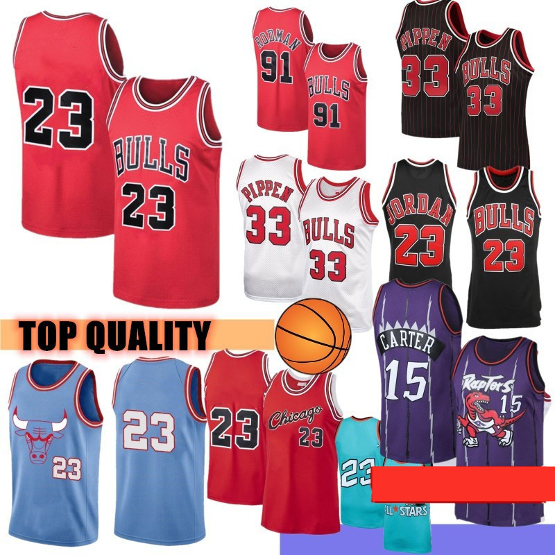 Wholesale Chicago Bulls Jerseys - Buy Cheap in Bulk from China