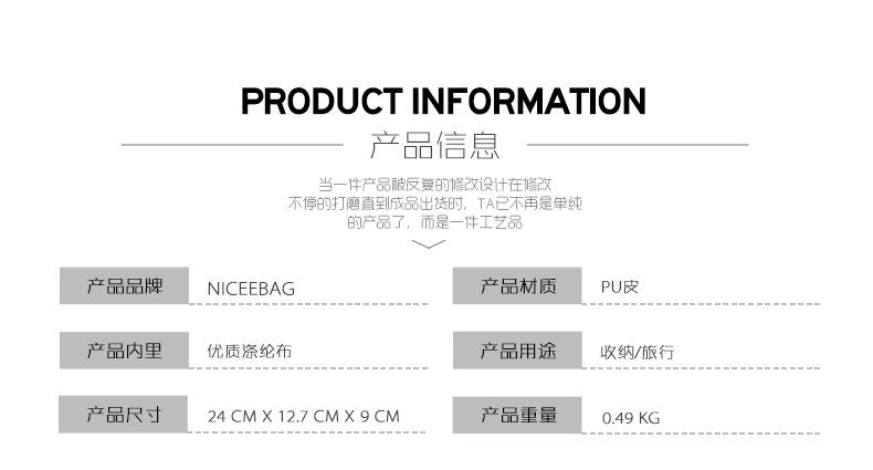 NE-HEM-P003_08.jpg
