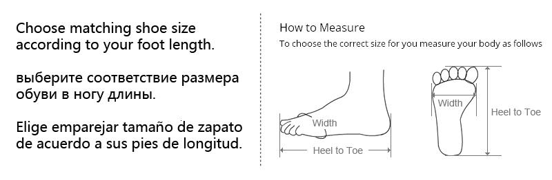 how-to-measure