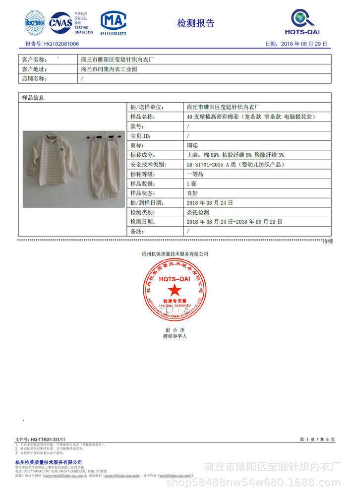 2CA9A287-6282-4e63-A03A-A85516