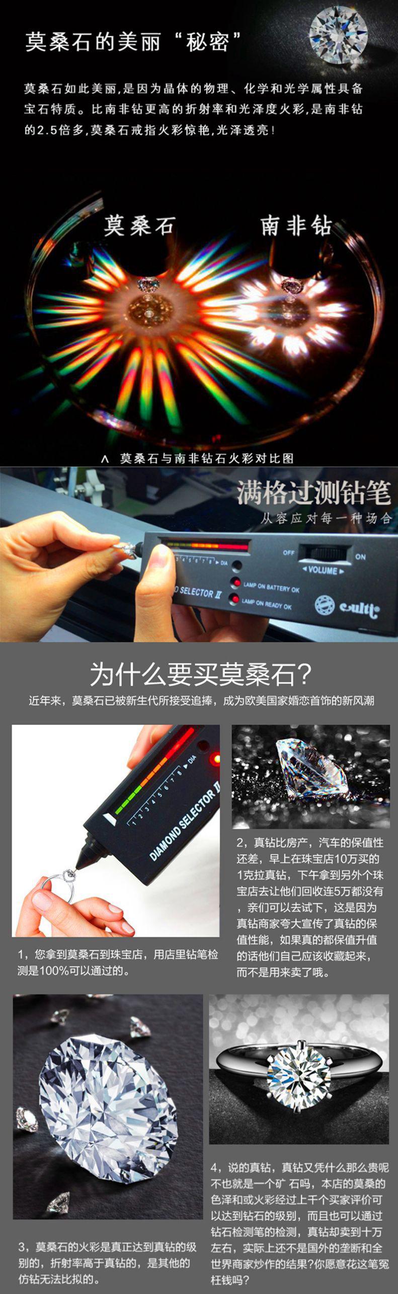 WeChat Picture_2.jpg