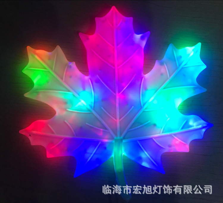 Maple Leaf Color