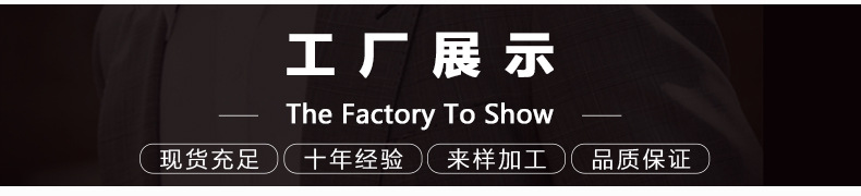 For More Information-Introduction-Team-Factory-Certificate_06