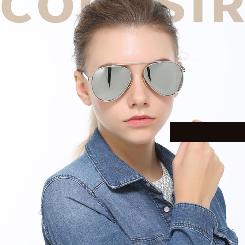 glasses frame (17)