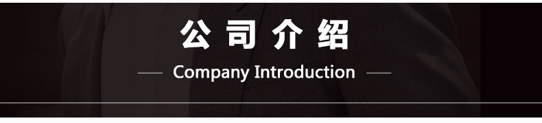 For More Information-Introduction-Team-Factory-Certificate_02