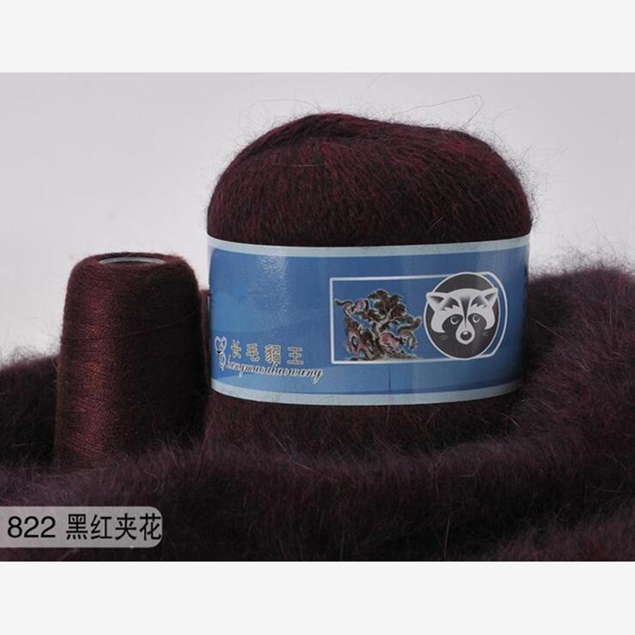 70g-Pcs-High-Quality-Soft-Mink-Velvet-Wool-Yarn-for-Hand-Knitting-Luxury-Long-Plush-Wool.jpg_640x640 (1)