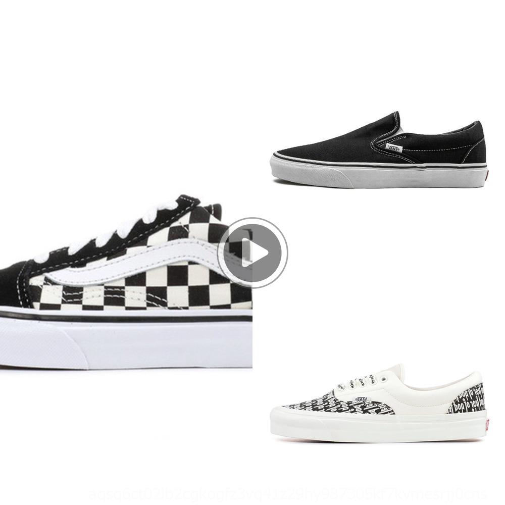Discount Men Van Shoes   Men Van Shoes