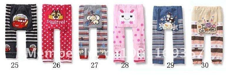 PP Pants 3.jpg