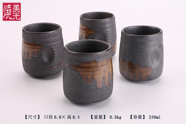 E593-C-04111 (21)