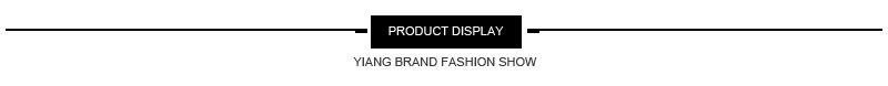 product-display