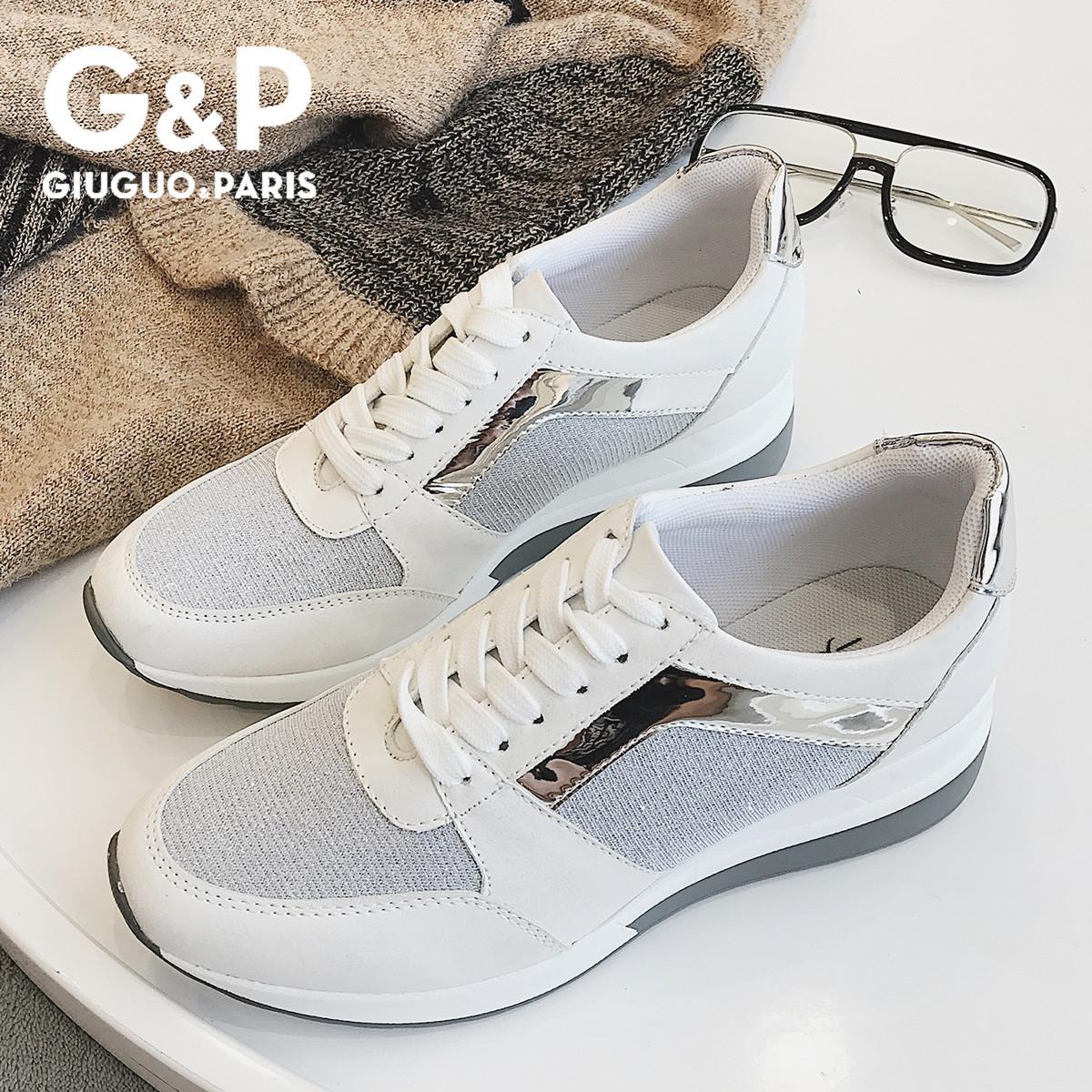 Wholesale Ladies Shoes Factory - Buy