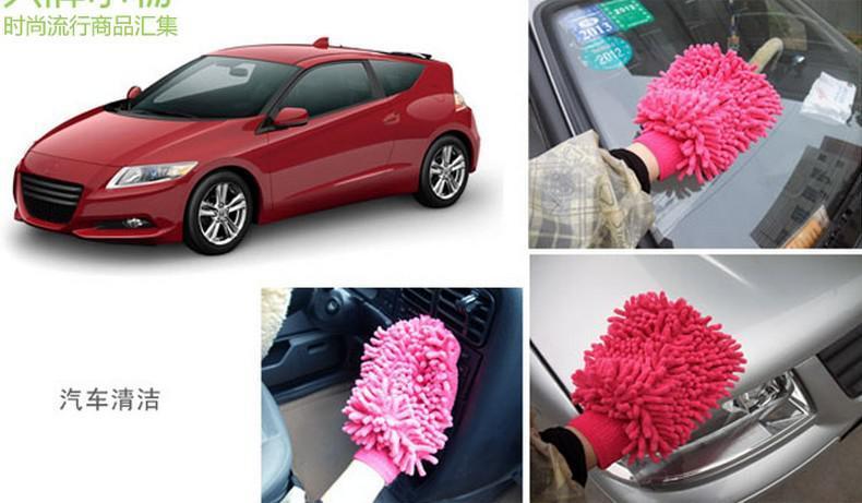 Car Wash Glove Microfiber Chenille car cleaning cloth chenille car cleaning Mop glove mitt
