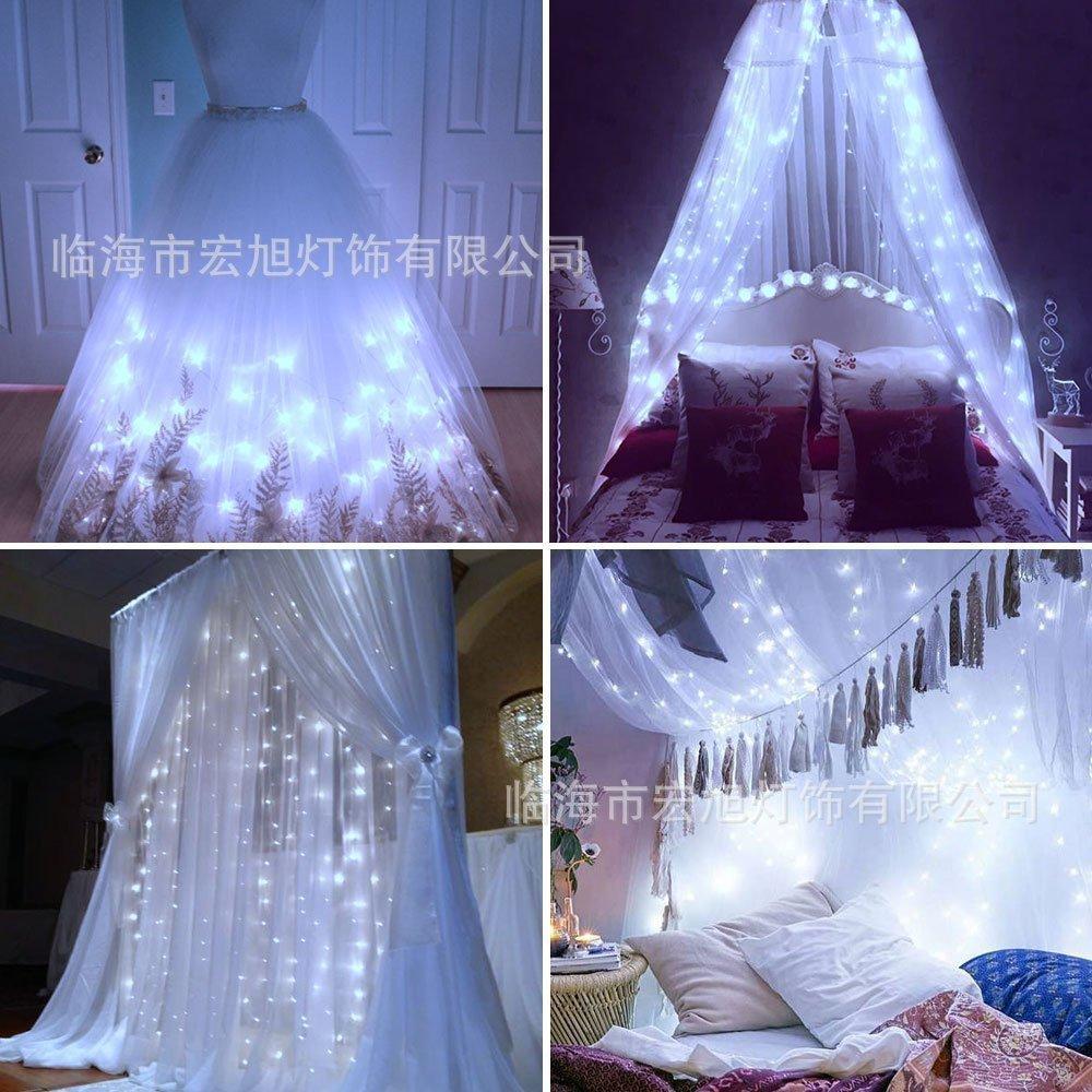 Curtain Lights1