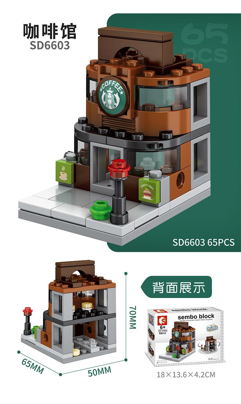 SD6600-6615-790_06