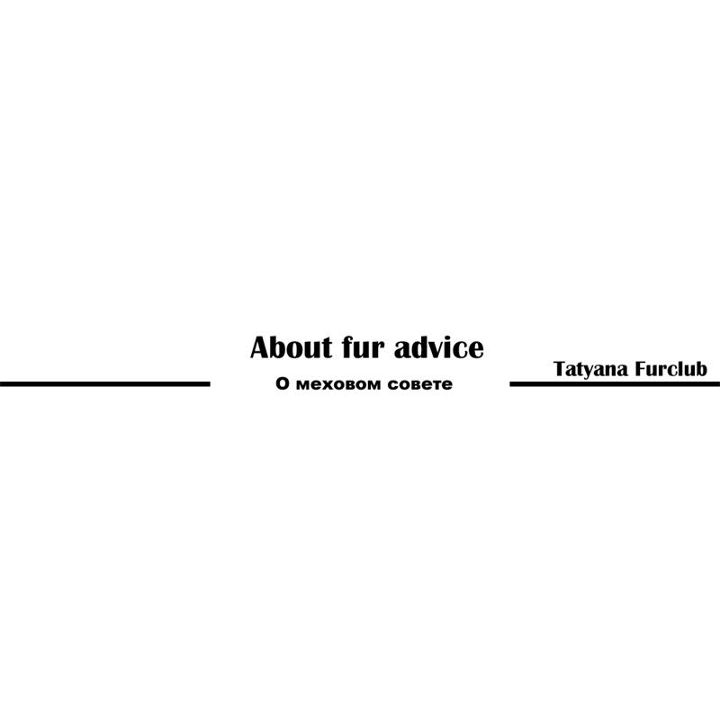 fur notes