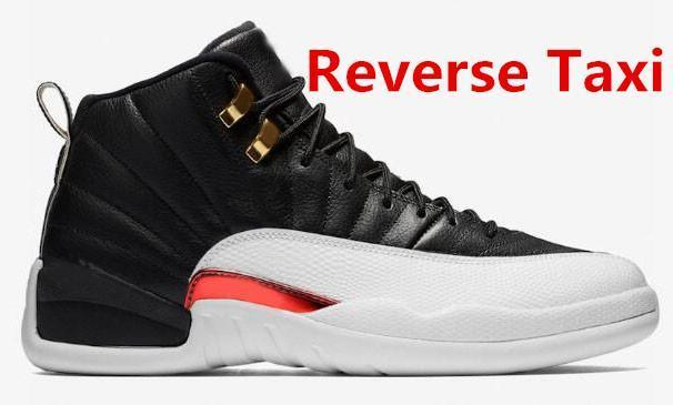 12s Jumpman Game Ball Mens Basketball Shoes 12 Dark Grey Men Designer Sneaker Sport Shoes Jogging Trainers Boot With Box