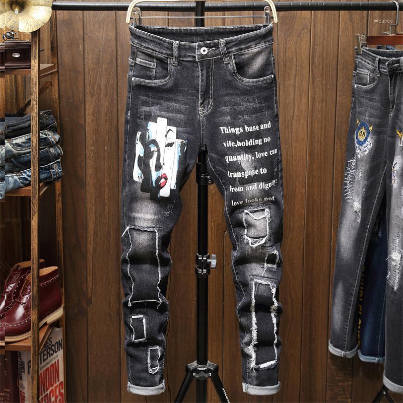 Men's Jeans Fashion Hip Hop Streetwear Moraine Print For Men Distressed Patchwork Straight Denim Trousers Individuality Pants1