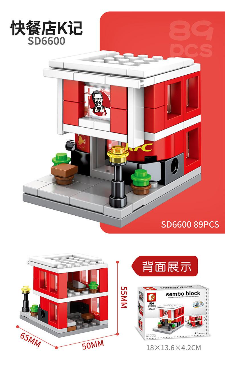 SD6600-6615-790_03