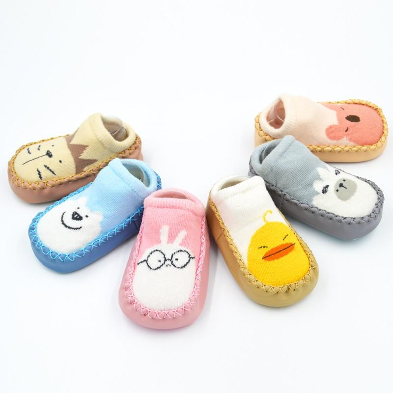 Discount Cute Walk Baby Shoes | Cute