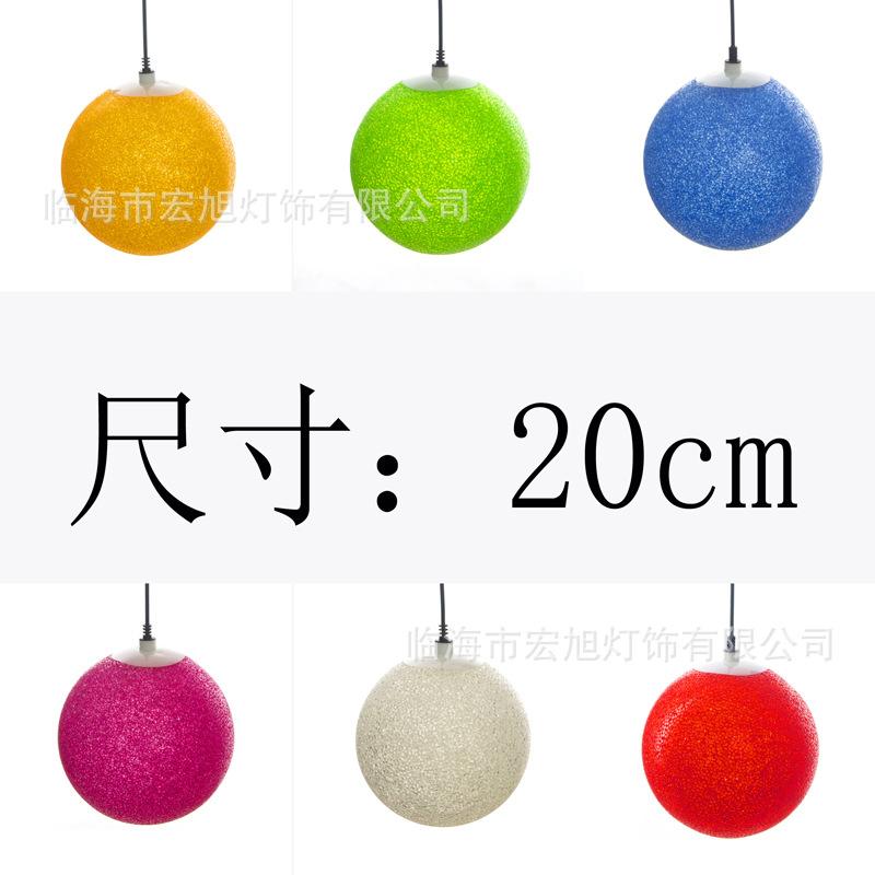 M Ball10
