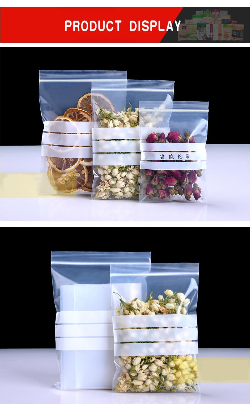 1 Writable,compact,ziplock,plastic pocket,sealed bag,food,packaging,medicine,sample bag,parts,dried zipper,selfstyled,reseal,bump,fresh,home,office,daily fruit,tea,nut (1)