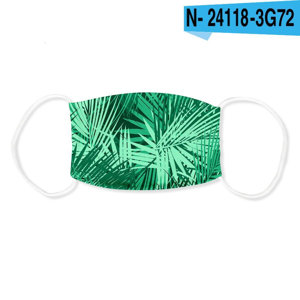 Fashionable and Clear Leaf Print Mask Suntan Outdoor Protective Mask Adult and Child Ice Cream Mask