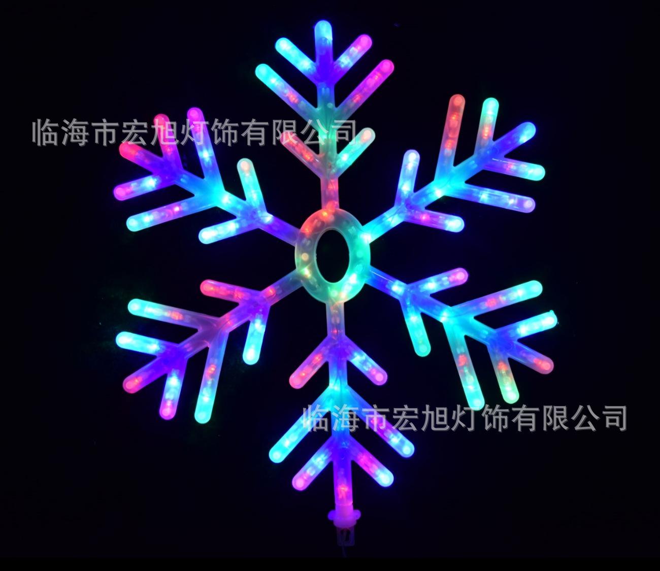 60cm Color Snowflake